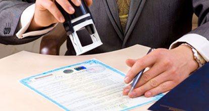 desh High Commission, London Desh Visa Application Form Birmingham Uk on